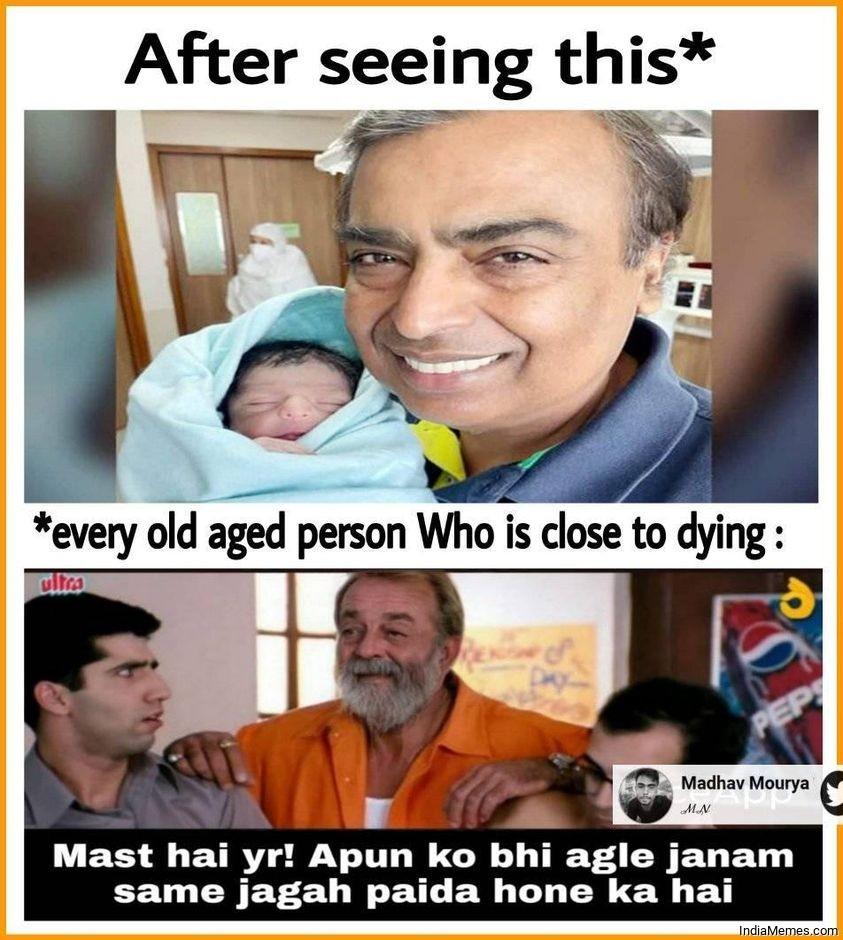 Apun ko bhi agle janam same jagah paida hone ka hai meme.jpg
