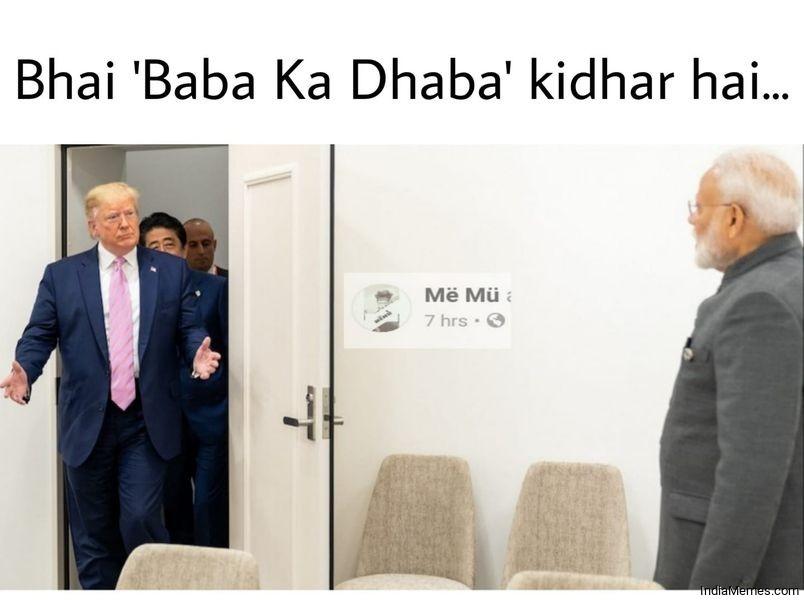 Bhai Baba ka dhaba kidhar hai meme.jpg