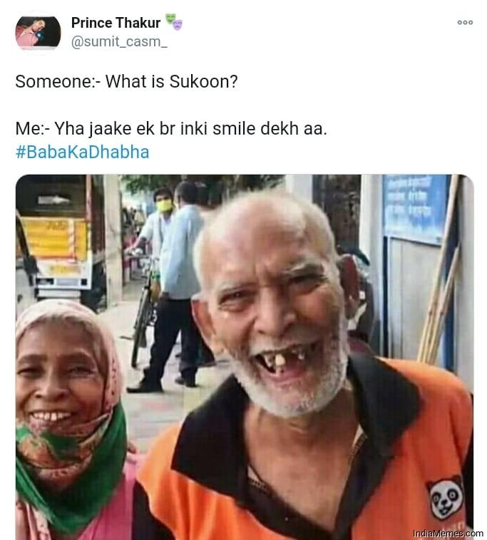 What is sukoon Yaha jake ek baar inki smile dekh aa meme.jpg