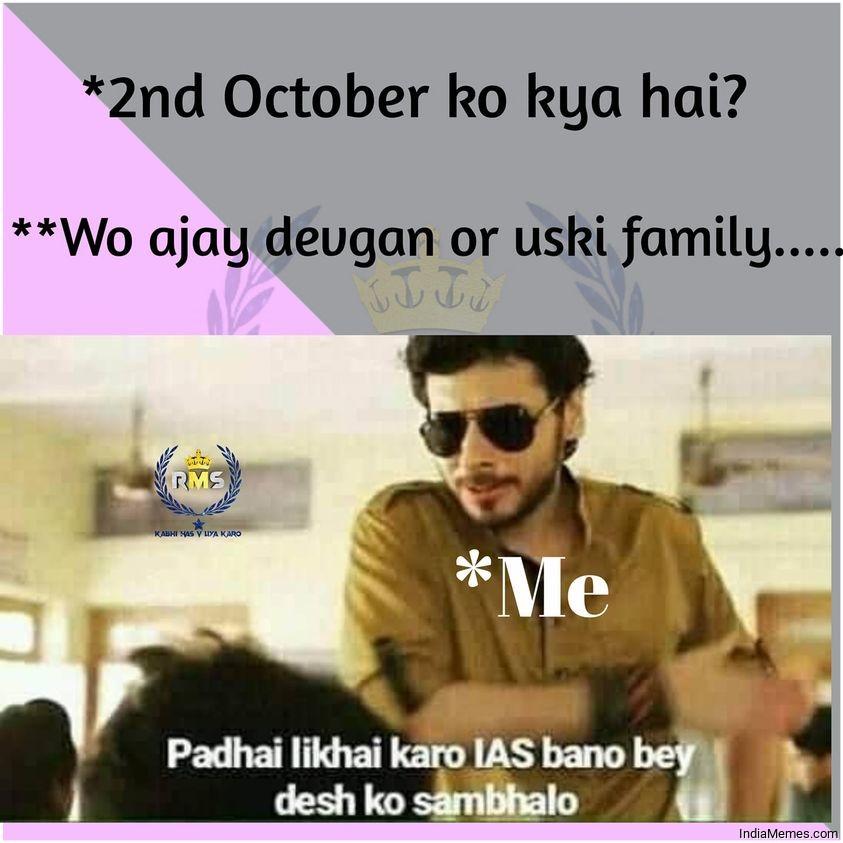 2nd October ko kya hai Wo Ajay Devgan aur uski family Abe padhai likhai karo meme.jpg
